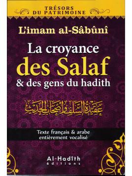 La Croyance des Salaf & des Gens du Hadith