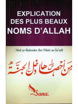 Explication des plus beaux noms d'ALLAH