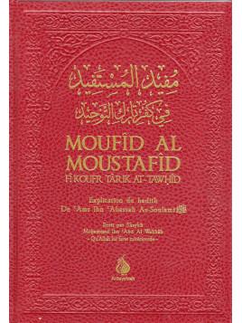 Moufîd Al Moustafîd