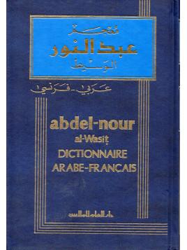 DICTIONNAIRE ABD NOUR ARABE FRANCAIS TAILLE MOYEN