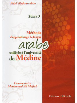 METHODE D'APPRENTISSAGE DE LANGUE ARABE UTILISE A L'UNIVERSITE DE MEDINE TOM 3