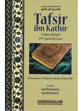 TAFSIR IBN KATHIR EXEGESE ABREGEE 29 EME PARTIE DU CORAN