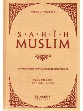 SAHIH MUSLIM FRANCAIS ARABE