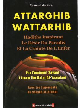 ATTARGHIB WATTARHIB - DÉSIR ET CRAINTE