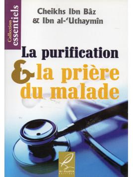 La Purification & la Prière du malade