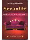 Sexualité Mode d'emploi islamique