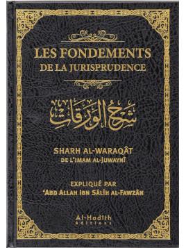 Les fondements de la jurisprudence - Al hadith
