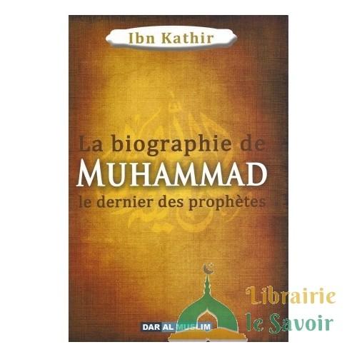 la biographie de muhammad le prophete de l 39 islam. Black Bedroom Furniture Sets. Home Design Ideas