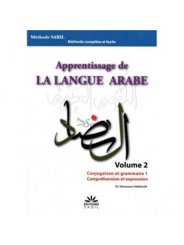 Apprentissage de la Langue Arabe - Vol 2 - Conjugaison et Grammaire - Compréhension et Expression - Edition Sabil