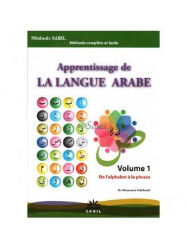 Apprentissage de la Langue Arabe - Vol 1 - de l'Alphabet à la Phrase - Edition Sabil