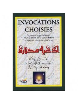 Invocations choisies (Français - Arabe)