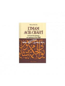 L'imam Ach-Châfi'î - sa vie et son époque, ses opinions et son fiqh - Mohammad Aboû Zahra