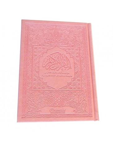 Le Saint Coran - Transcription (phonétique) en caractères latins et Traduction des sens en français - Edition de luxe
