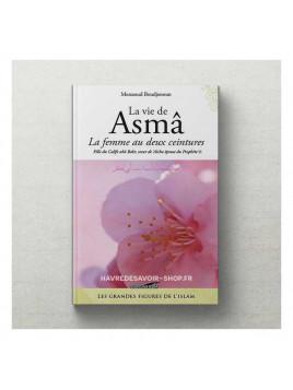 Asma, la fille du calife Omar et soeur de Aïcha épouse du prophète