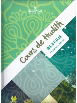Cours de Hadith , Bilingue fr/ar - Edition Assia
