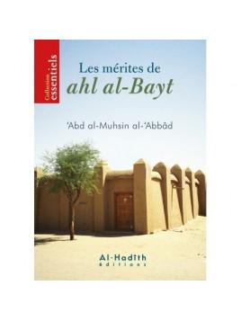Les mérites de ahl al-bayt - Al hadith