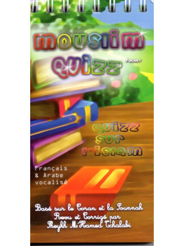 Mouslim Quizz Pocket