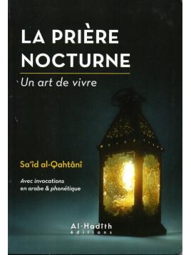 La prière Nocturne Said Al Qahtani