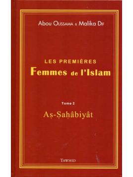 Les Premières Femmes de l'Islam Abou Oussama & Malika Dif