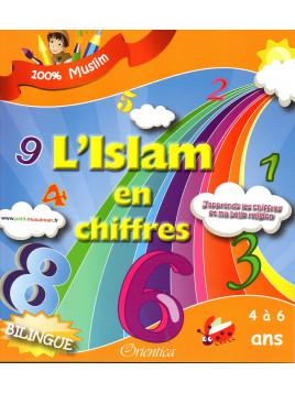 L'islam en chiffres. J'apprends les chiffres et ma belle religion