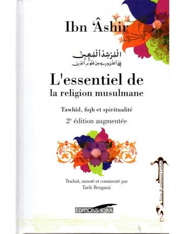 L'essentiel de la religion musulmane IBN 'ASHIR