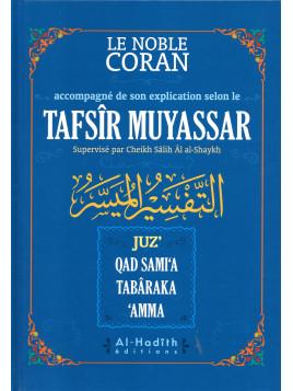 Tafsir Muyassar Supervisé par Cheikh Salih Al al-Shaykh Juz Qad Samia Tabarak Amma
