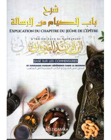 Explication Du Chapitre du Jeune de l'Epitre d'Ibn Zayd AL QAYRAWANI