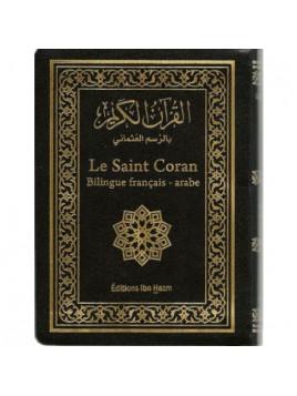 Le Saint Coran Bilingue français-arabe Editions Ibn Hazm