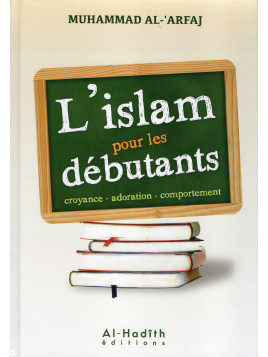 L'islam pour les débutants