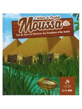 L'Histoire du Prophète Moussa Muslim Kid