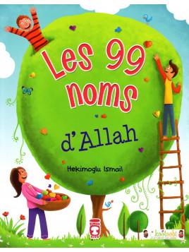 Les 99 Noms D'Allah H. Ismail