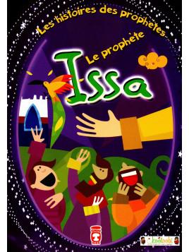 Les Histoires Des Prophètes: Le prophète Issa