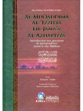 Al Muqaddima al 'Izziyya lil jama'a al azhariyya ABU AL HASAN ALI AL MALIKI AL SADILI