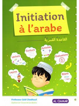 Initiation à l'arabe Professeur Saïd CHADHLOULI