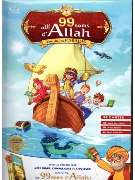 99 Noms d'Allah pour aller au Paradis