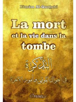 La Mort et la Vie dans la Tombe Imam AL QURTUBI