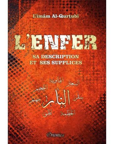 L'Enfer Sa Description et Ses Supplices L'IMAM AL QURTUBI