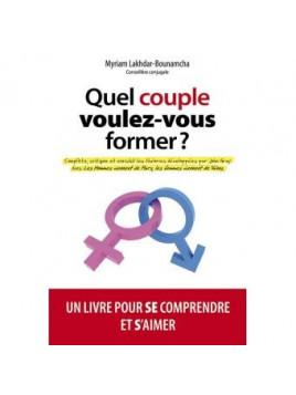 Quel couple voulez-vous former? Myriam LAKHDAR BOUNAMCHA