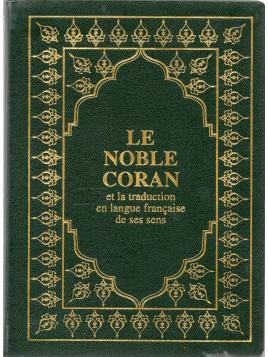 le noble coran et la traduction et la traduction en langue française de ses sens