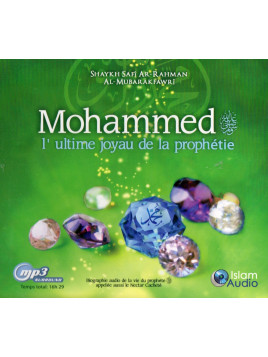 mohammed l'ultime joyau de la prophetie