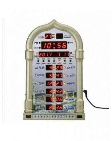 Horloge murale avec adhan automatique (Appel à la Prière Azan) - Harameen