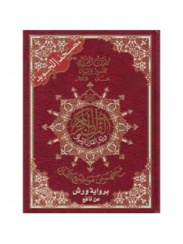 Coran avec règles de tajwid - lecture warch - grand format