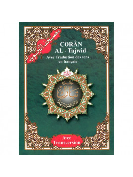 Coran chapitre tabarak (29) Tajwid Arabe Français Phonétique avec règles de tajwid - جزء تبارك