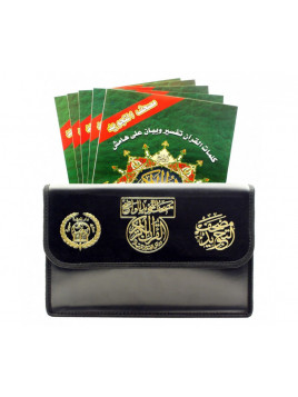Moushaf At-Tajwid : coffret Coran 30 parties avec règles de tajwid - Lecture Hafs