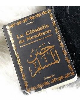 La Citadelle du Musulman - Couverture blanche dorée (français/arabe/phonétique)