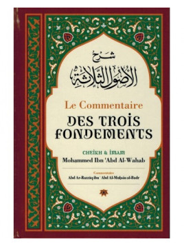 Le Commentaire des Trois Fondements (شرح الاصول الثلاثة ), de Shaykh Mouhammed Ibn 'Abd Al-Wahab - Ibn Badis