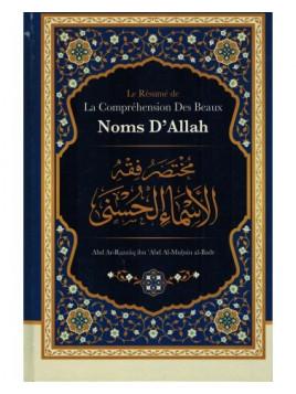 Le Résumé de La Compréhension des Beaux Noms d'Allah de Shaykh Abd Ar-Razzâq ibn 'Abd Al-Mubsin al-Badr - Ibn Badis