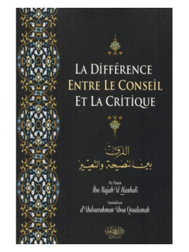 La Différence entre le Conseil et la Critique - Ibn Rajab Al-Hanbali - Dar Ibn Qudamah