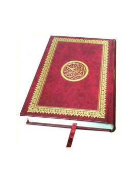 Coran arabe - lecture hafs - format A5 - rouge
