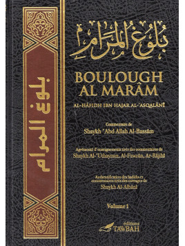Boulough al marâm (3 volumes)